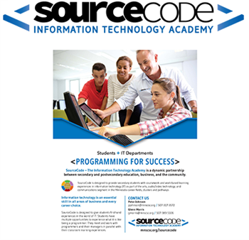 SourceCode logo